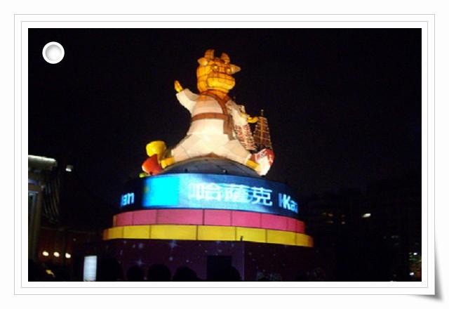 2009台北主燈